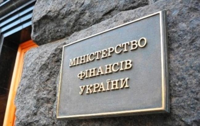Госдолг Украины сократился до 67,5 миллиарда долларов