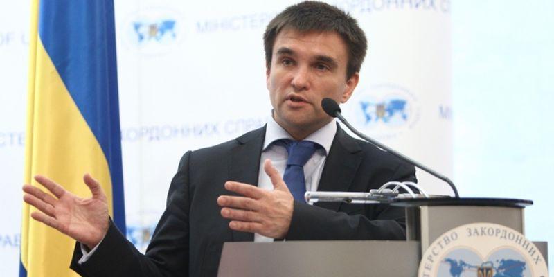 Климкин осудил вандализм на польском мемориале на Львовщине