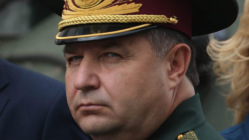 Полторак уволил генерала, который сделал недопустимый поступок