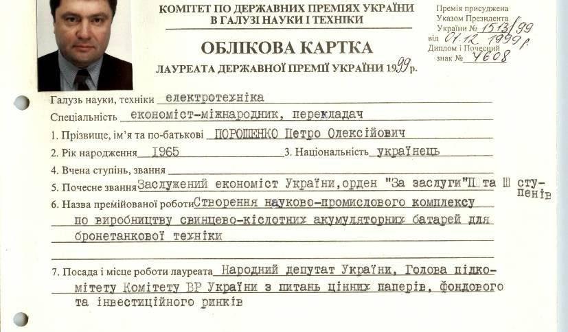 poroshenko-827x484