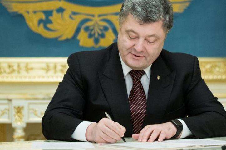 С сегодняшнего дня вступает в силу очень важный закон, который подписал Порошенко. Это многое изменит