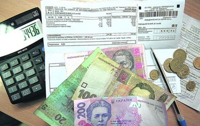 Коболев: Субсидии могут монетизировать уже в апреле