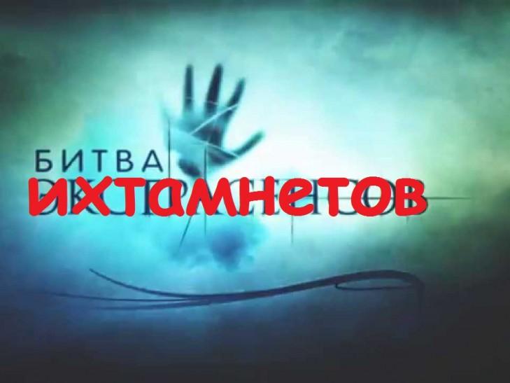 СТБ против украинцев: Битва «ихтамнетов». Как отреагирует Нацсовет?