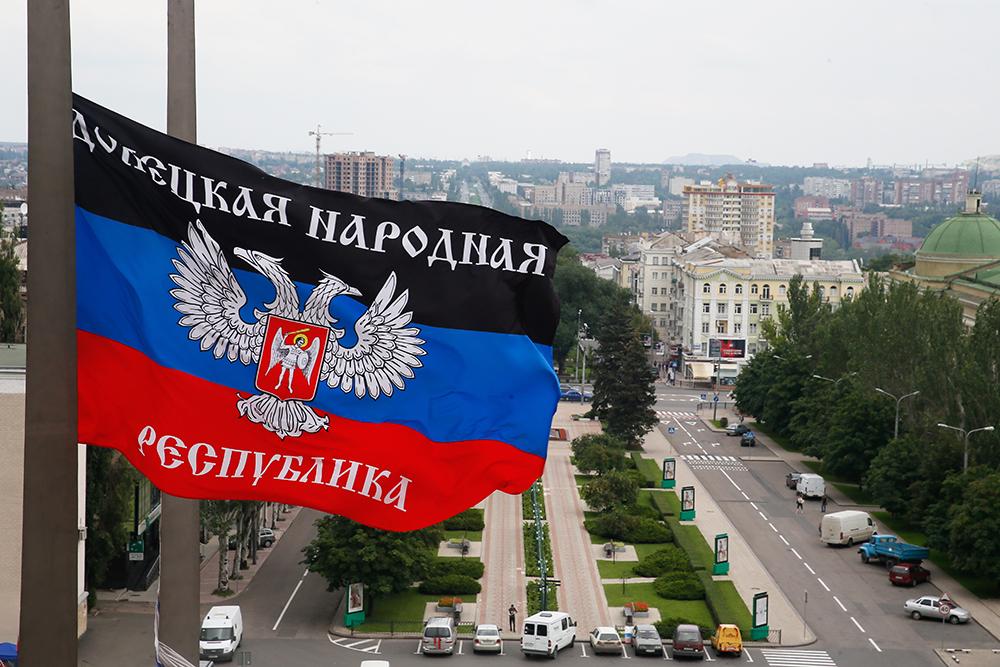 Задержаны трое боевиков «ДНР», один из них воевал в промозоне Авдеевки