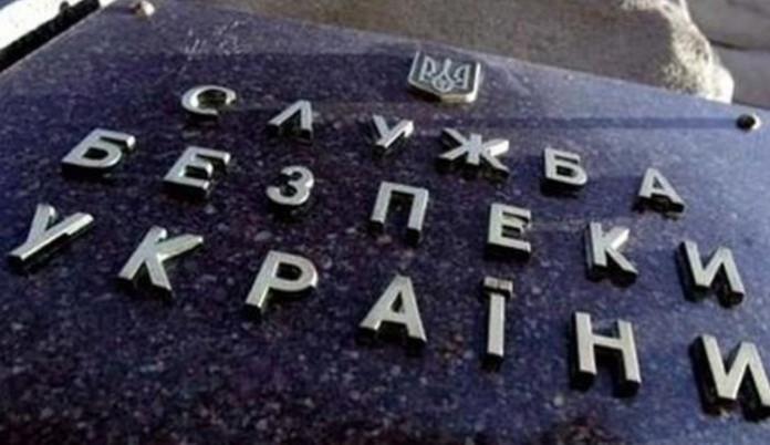 СБУ рассказала о преступлениях своего сотрудника, задержанного во Львове за вымогательство