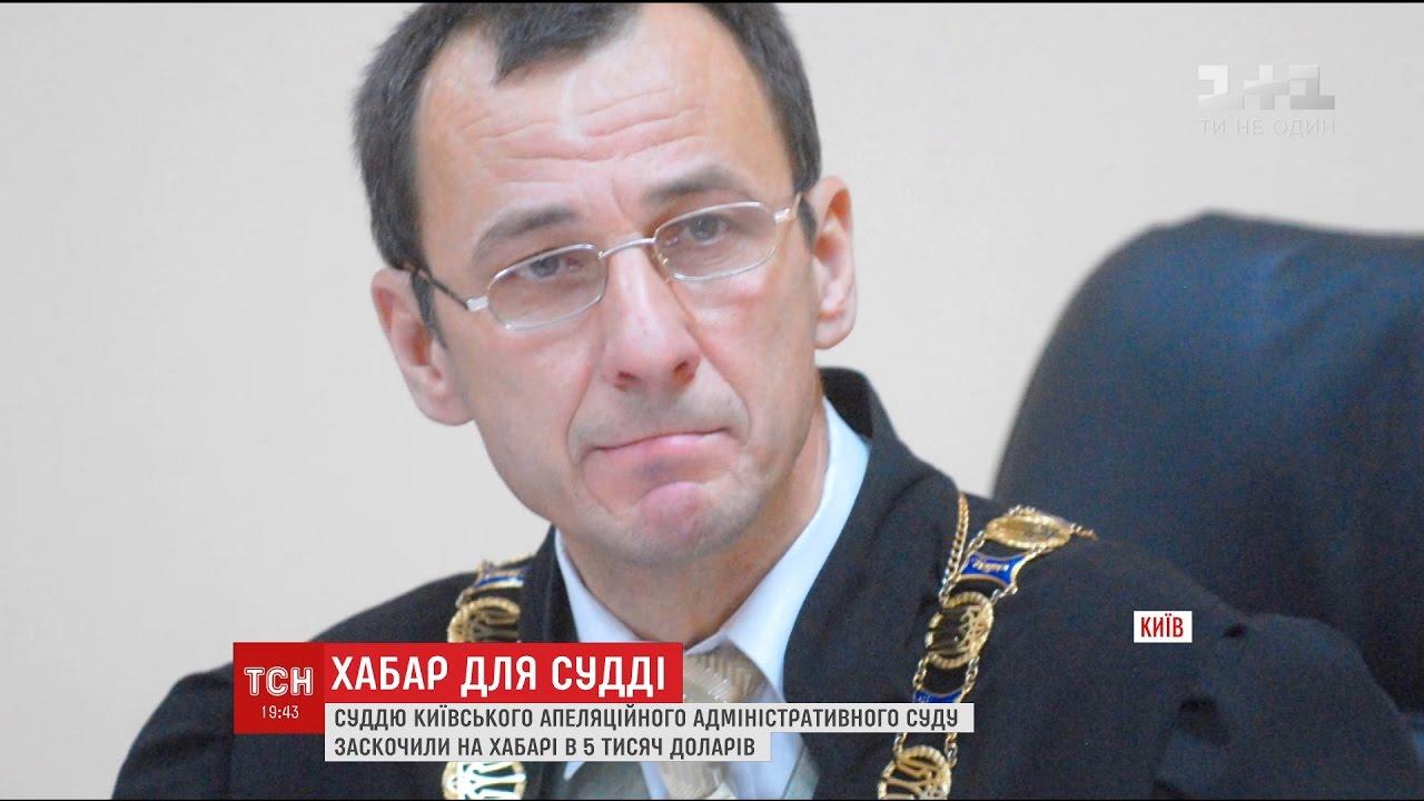 Внезапное «исцеления» судьи: как слуга закона бежал от вопроса о взятке, толкнув журналистку (ВИДЕО) За такимустанешь бегать