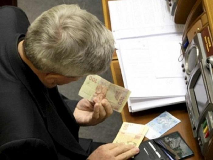 Нардепам выплатили миллионные компенсации за командировки