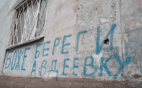 Российская сторона в СЦКК блокирует восстановление теплоснабжения в Авдеевку