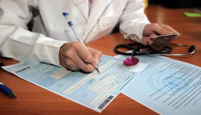 Больничные? Нет, не слышали … Украинцам прекратили выплачивать больничные и другую помощь
