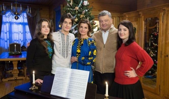 Семья Порошенко поздравила украинцев с Рождеством (видео)