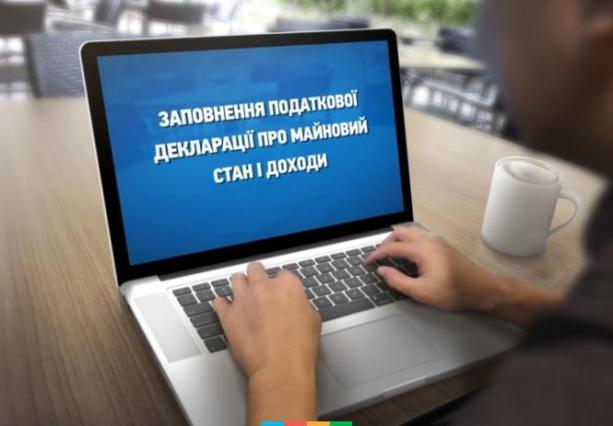 Окончательное решение: Руководителям школ и больниц не придется заполнять e-декларации