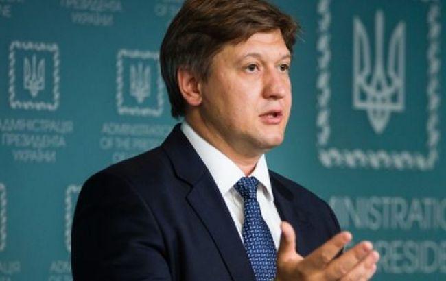 Министр финансов Данилюк пригрозил председателю ГФС Насирову из-за недешевой поездки на инаугурацию Трампа