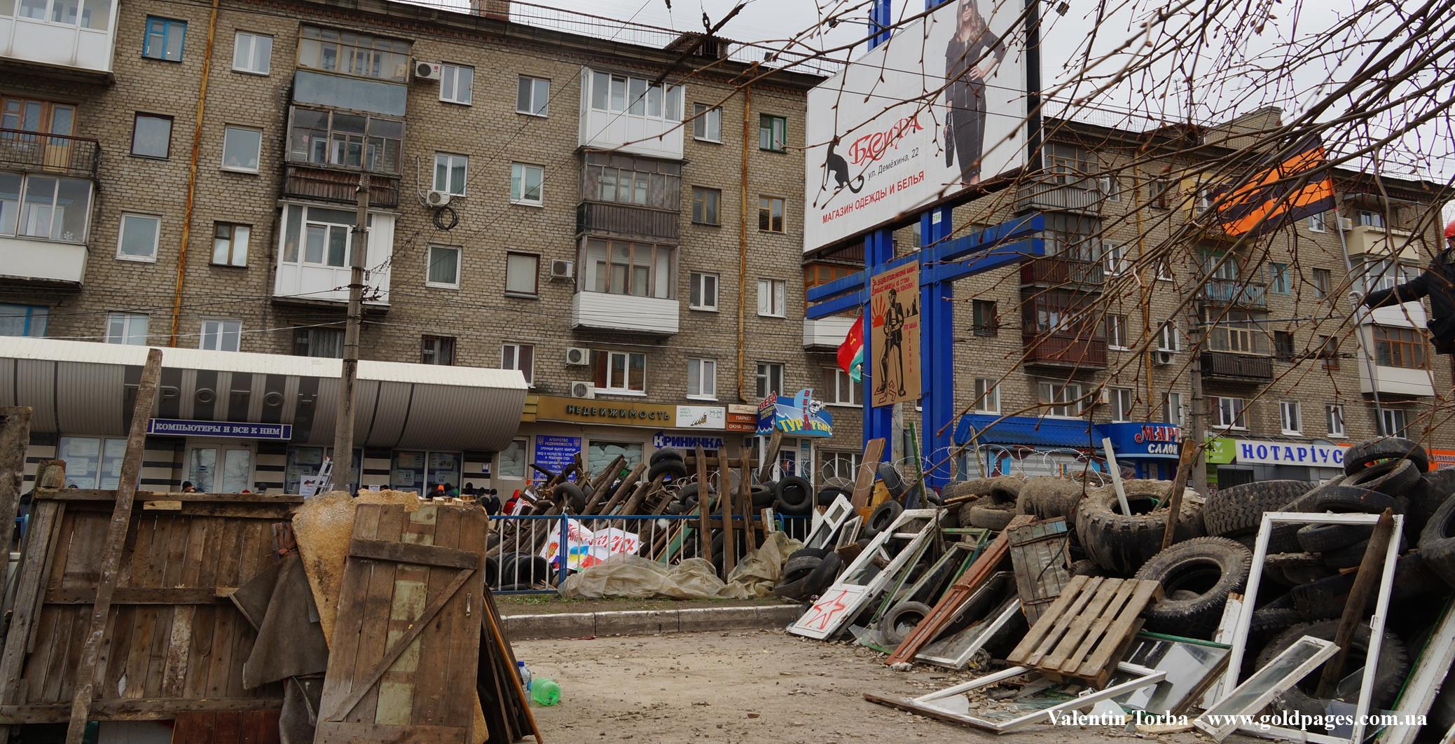 В центре Луганска прогремел взрыв (ВИДЕО)
