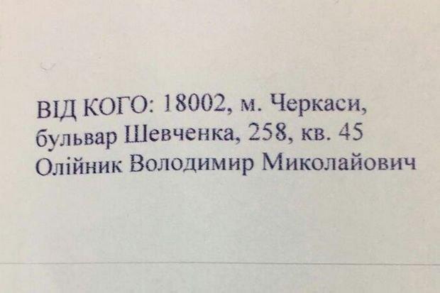 01224616_ak