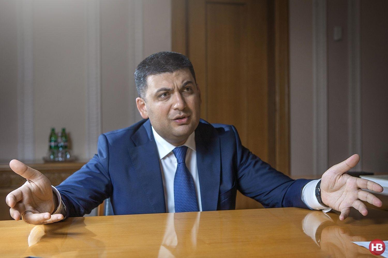 Гройсман своим громким заявлением «сравнял с землей» Юлию Тимошенко