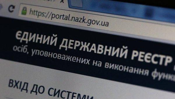 НАПК утвердило порядок проверки электронных деклараций