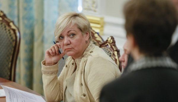 Это не укладывается в голове: компания Гонтаревой отмывала деньги для «Семьи»