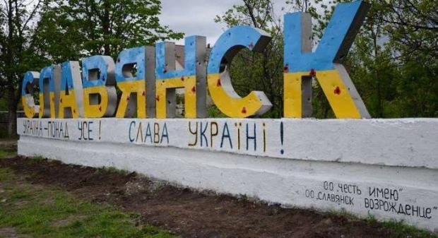Срочно Славянская ТЭС перешла в аварийный режим, узнайте о катастрофических последствиях