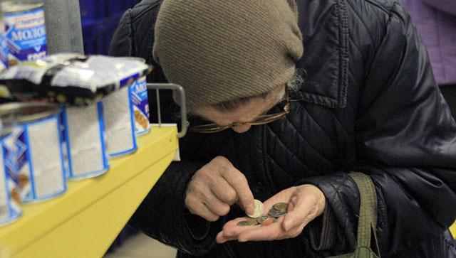 Это было неожиданно: украинцам сделали тревожный прогноз о пенсиях