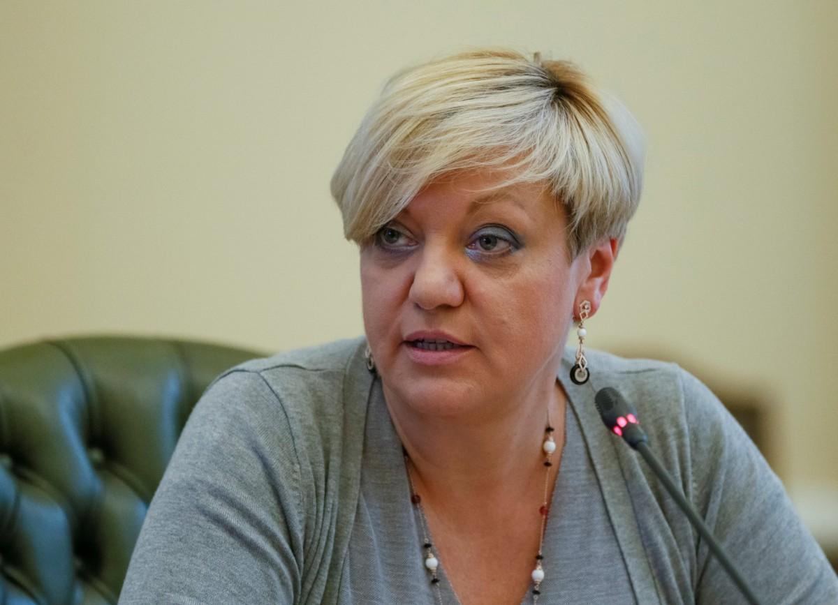 Гонтарева объяснила, кого коснется увольнения через минималку