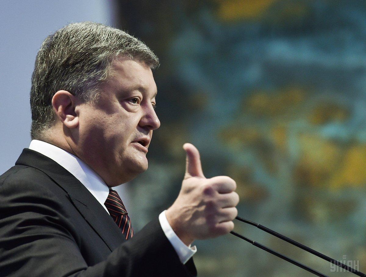 Петр Порошенко уволил скандальную чиновницу, причина просто шокирует