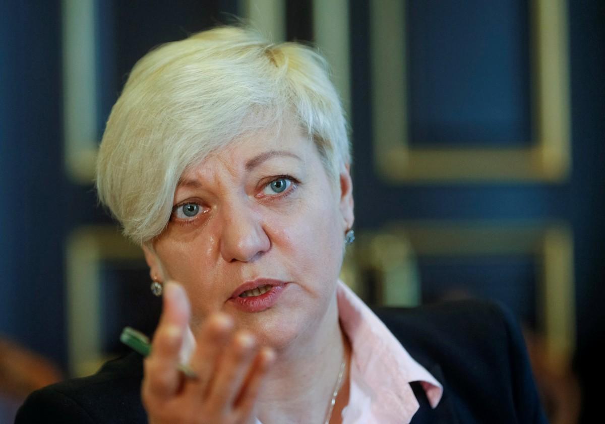 Гонтареву уличили в переговорах о продаже банка с русскими