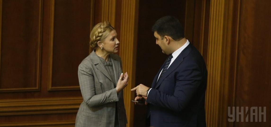 Это надо увидеть: Гройсман поставил на место Тимошенко, обозвав ее (ВИДЕО)