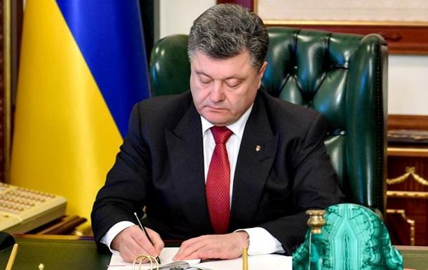 Порошенко подписал важный закон. Он многое изменит в жизни украинцев