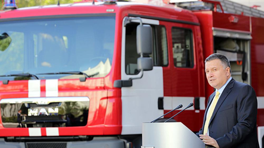 Смешно: Аваков снова пообещал скорую ликвидацию пожарной инспекции