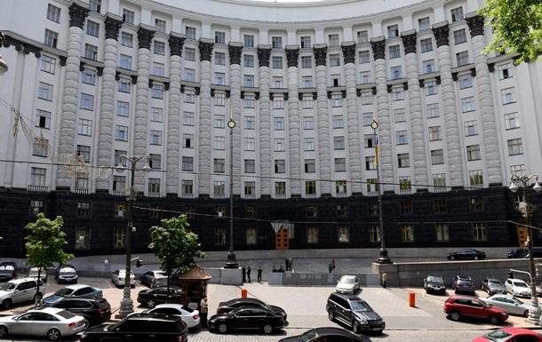 Кабмин решил докапитализировать два государственных банка