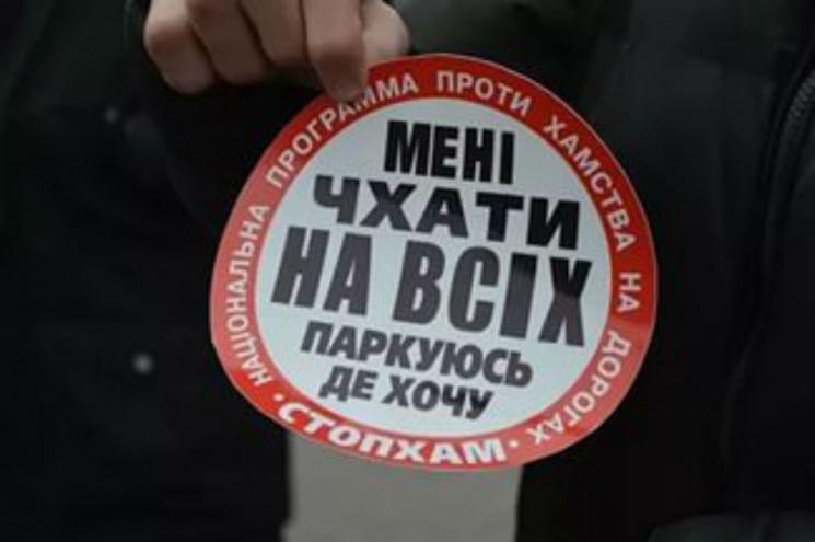 Жлоб обыкновенный: Водитель джипа в Киеве заехал на пешеходный переход