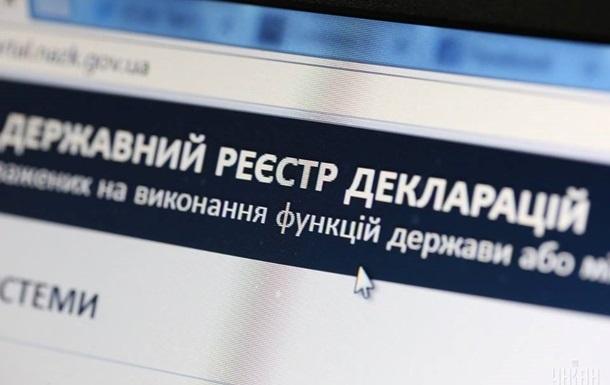 Уже никто не скроется: НАПК начинает проверку э-деклараций. Зарегистрировано порядок