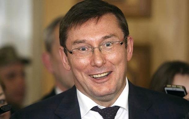 Луценко возмутил прокуроров, повысив зарплату только себе