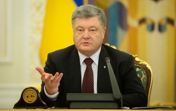 Это коснется всех украинцев: Порошенко ввел важное решение СНБО