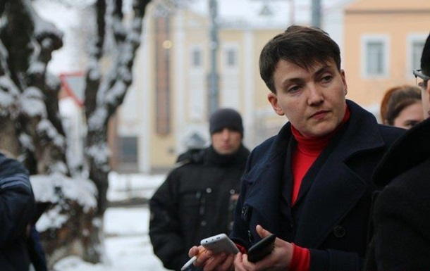 Савченко обнародовала список украинских пленных после поездки в Донецк (ФОТО)