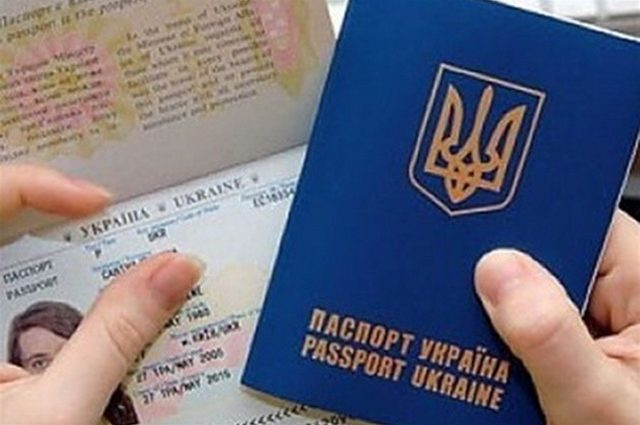 Отныне загранпаспорт не нужен: еще одна страна упростила условия полетов для украинцев