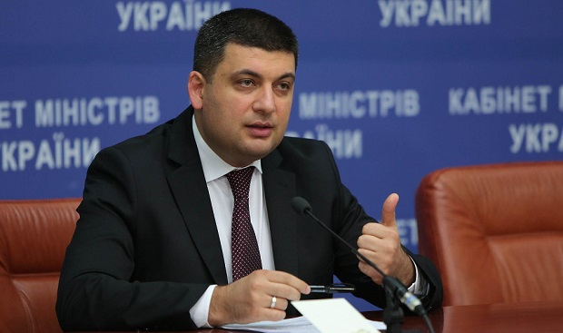 Гройсман рассказал, когда в Украине будут профессиональные чиновники