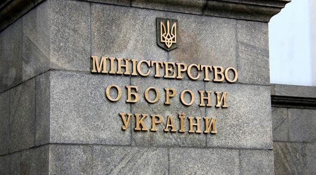 «А мы думали, что все из-за Х…йла»: сотрудница Минобороны обвинила волонтеров в поддержке войны на Донбассе