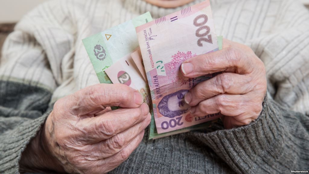 Вот и получаем: МВФ требует от Украины новый пенсионный возраст