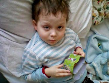 Помогите маленькому Ярославу вылечиться от рака