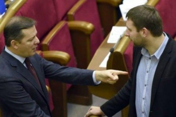 «Он должен держать себя в руках или лечиться»: нардеп Ляшко сделал громкое заявление о Парасюке. Ну как же тут без него