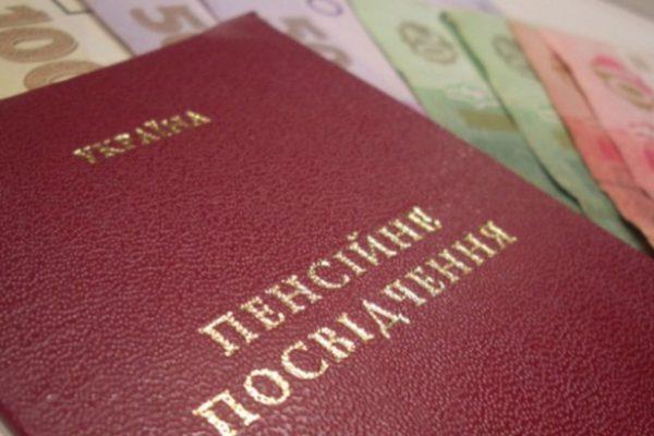 Пенсионная реформа 2017-го: украинцев ждет «капец»