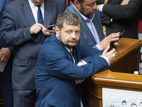 Нардеп Мосийчук рассказал об обыске в его приемной