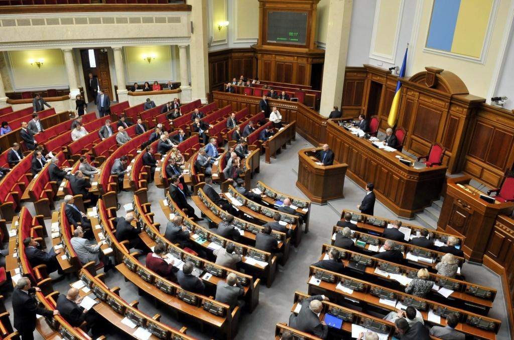 Верховная Рада пополнилась новым нардепом