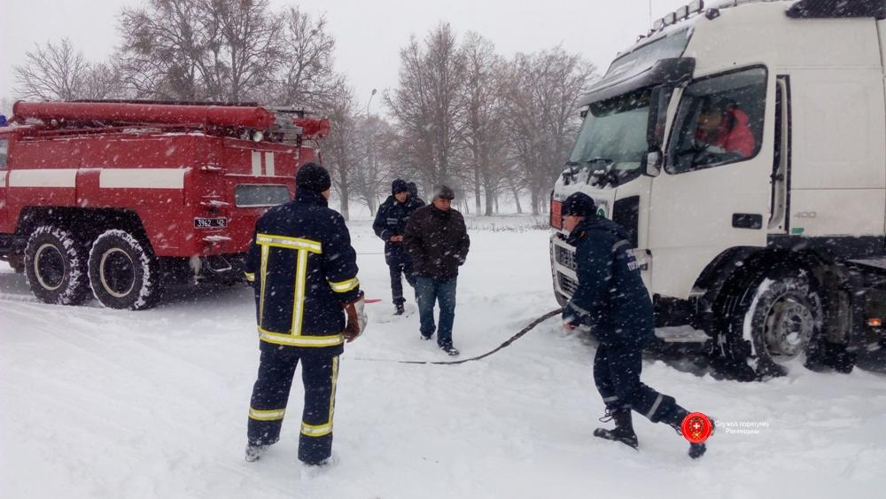 Срочно! На Львовщине спасатели объявили штормовое предупреждение. Людей призывают быть осторожными