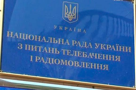 Нацсовет запретил канал, который показал рыбалку-полковника РФ