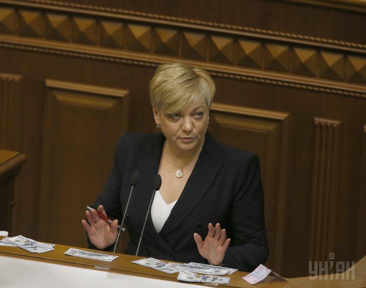 Это коснется всех украинцев: Гонтарева ошеломила очередним громким заявлением