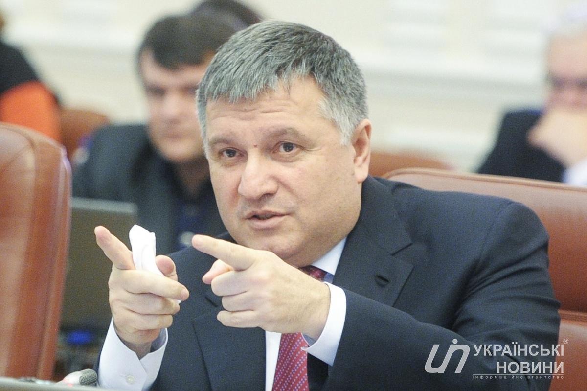 Министр Аваков предложил перечень товаров для «критического» импорта из ОРДЛО