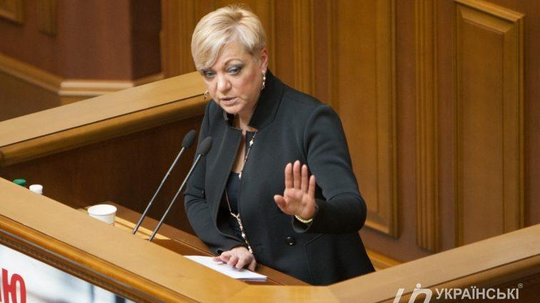 Шок: в деле против Гонтаревой появился новый свидетель, который открыл все ее махинации