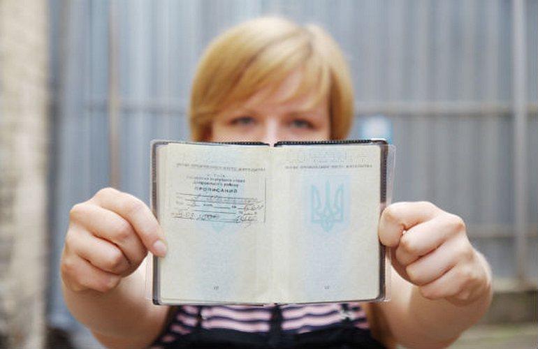 Касается всех: украинцев будут массово штрафовать за проживание не по прописке